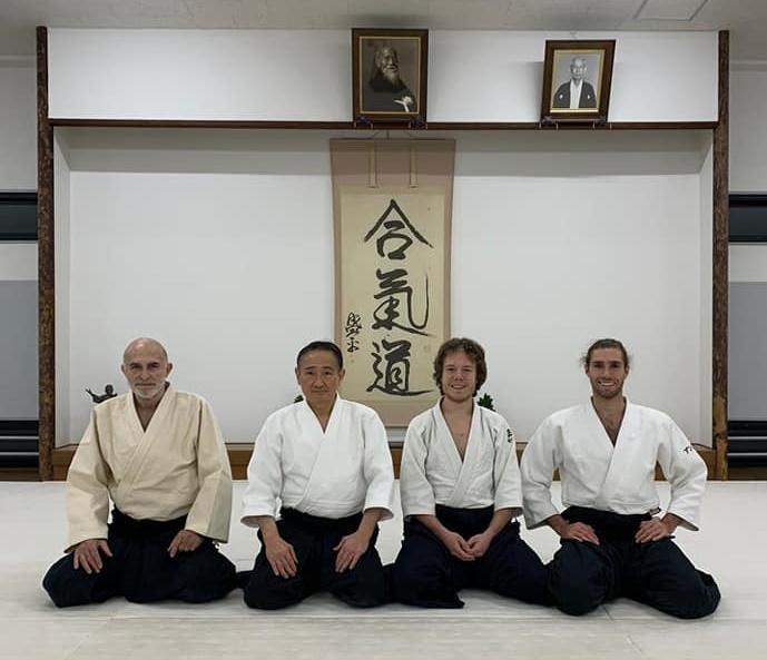 Aikikai Hombu Dojo Tokyo Japan