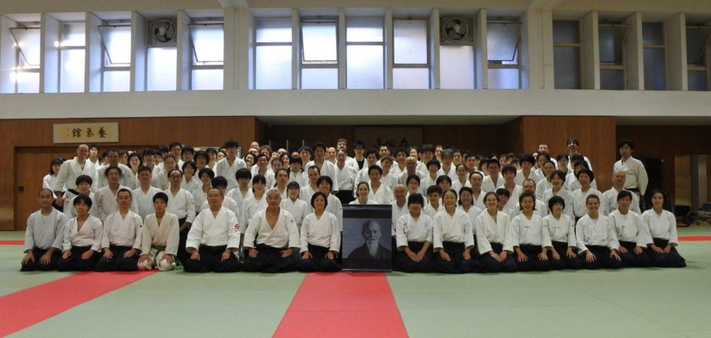 Aikido Stage Kyoto Miyuki Kumazawa