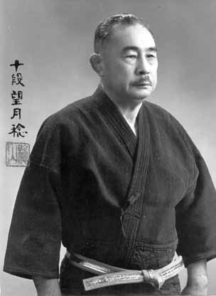 Mochizuki Minoru Aikido Yoseikan