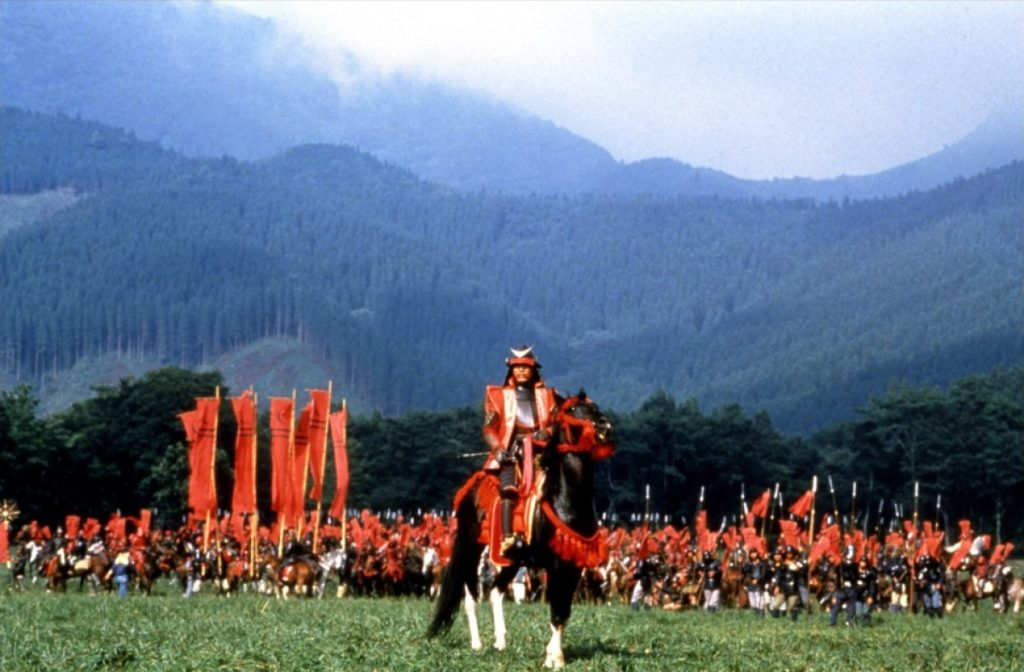 Japanse Films Ran