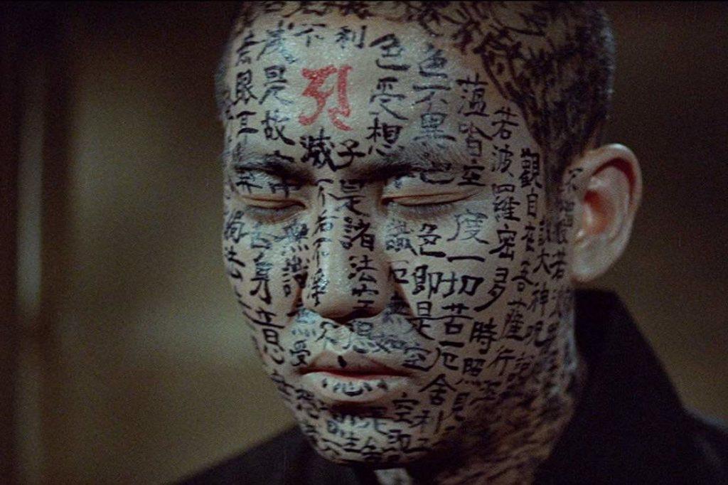 Japanse Films Kaidan
