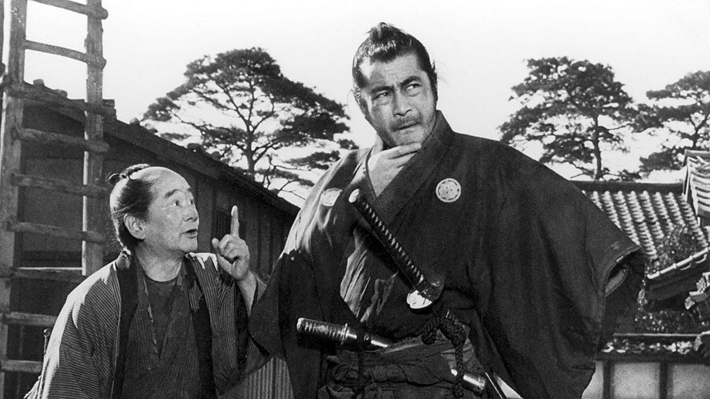 Japanse Films Yojimbo