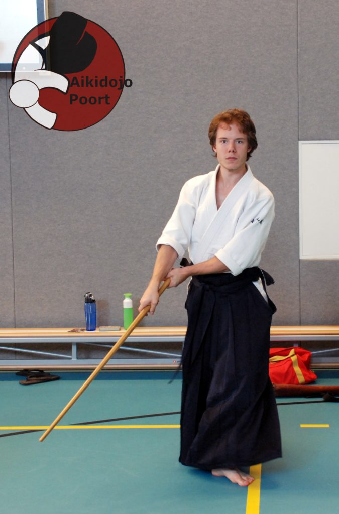 Aikido Bokken Zwaard